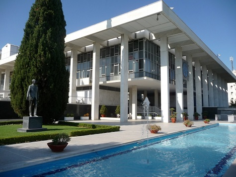 US Embassy Athens Chancery designed by Walter Gropius